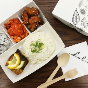 The Halia's House Favourite Bento Box